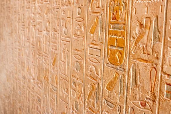 Spiritual Journey to MerAkhet hieroglyphs
